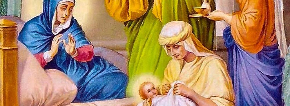 Рождество Пресвятой Богородицы🙏🏻☀️🙏🏻