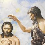 Со Святым Крещением, Друзья!