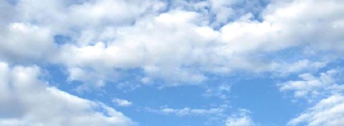 Небо-зрачок