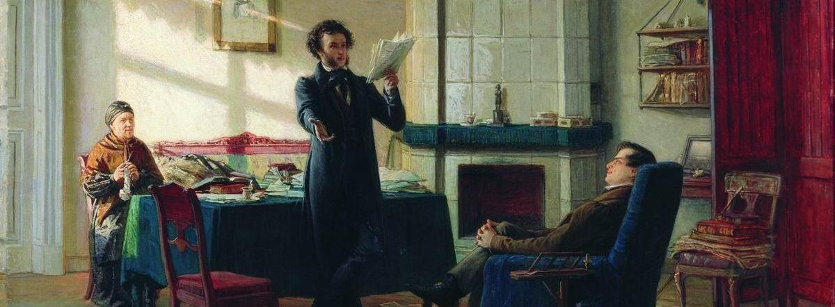 Няне - 1826, пушкин, стихи пушкина