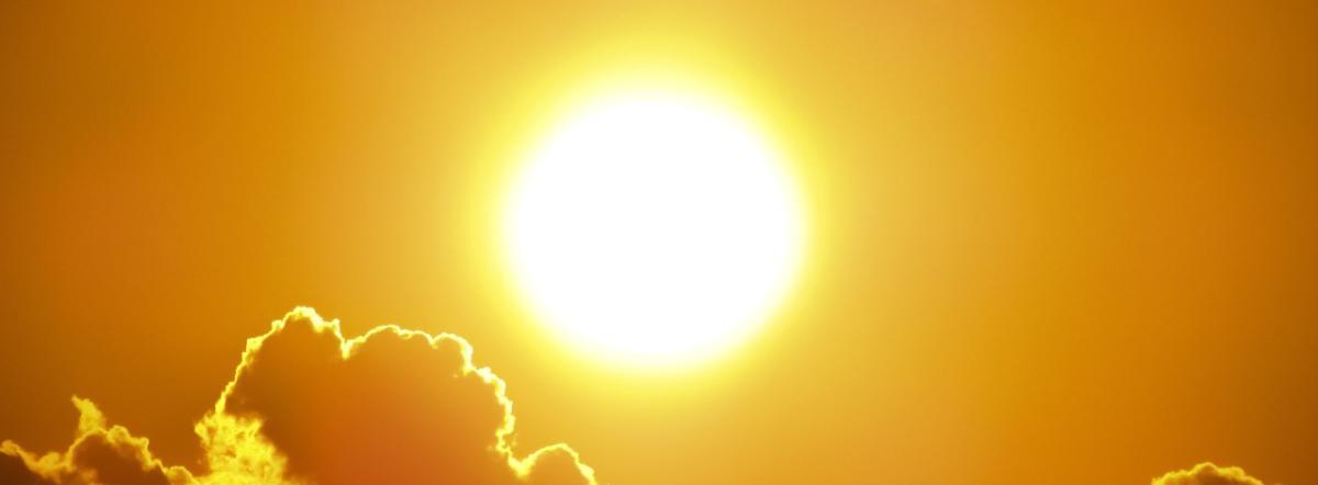 Кладовая солнца
