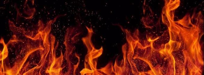 Жар - жар,огонь,камин,костер,танец