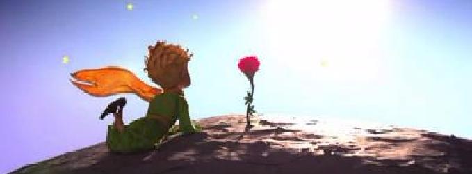 Роза цвета Экзюпери