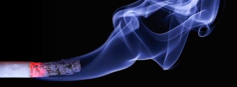 Дымом