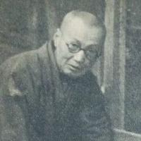 Иида Дакоцу