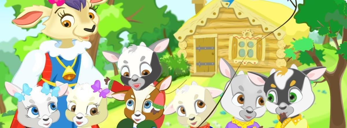 Волк и семеро козлят - братья гримм, сказка, волк и семеро козлят
