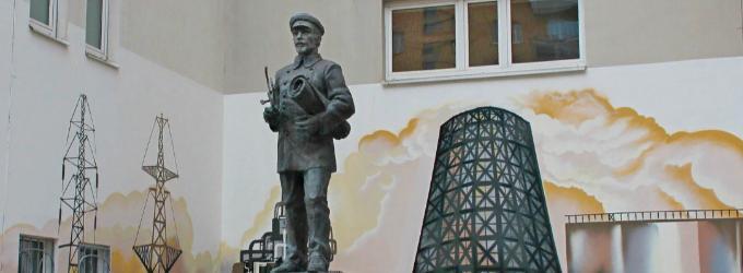 Советский Инженер