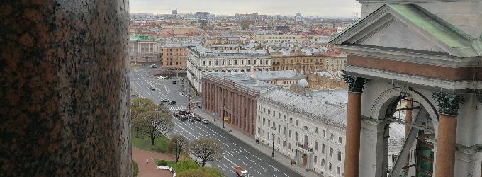 Письмо Петербургу