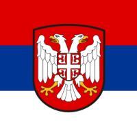 Сербские сказки
