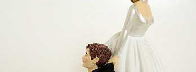 Развод до развода