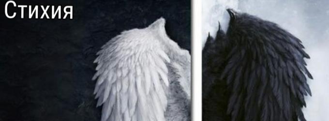 Ангелы рядом, ангелы здесь!