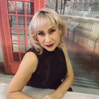 Татьяна Якущенко