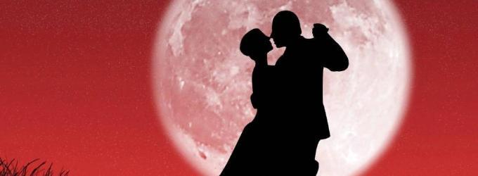 Танцы под двурогой луной