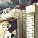 Любовь и дракон