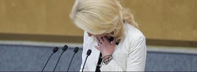 В Думе Таня горько плачет