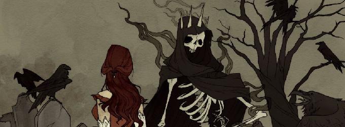 Расскажи мне страшную сказку