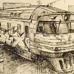 Мелькали люди поезда