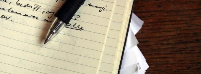 Запиши