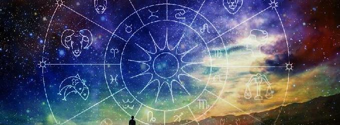 Астрология. Влияние планет