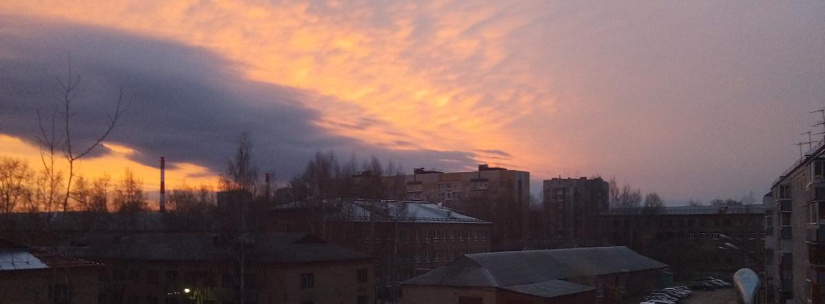 Погасший закат