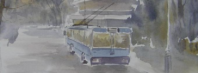 про троллейбус