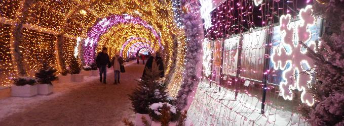 Праздник светлого Рождества