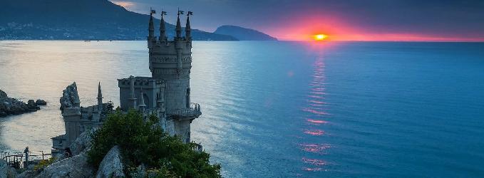Загадочный Крым