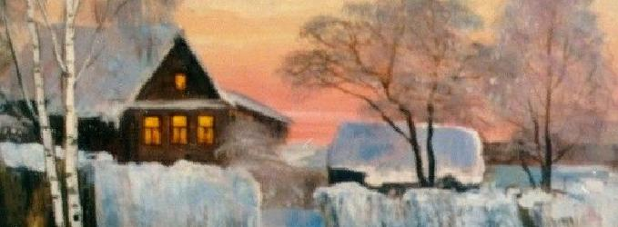 Бесконечная зима - лирика