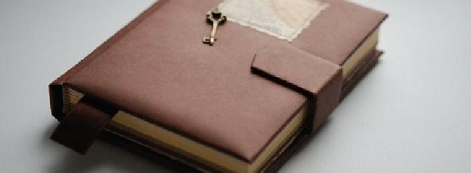 Листая старых записей блокнот