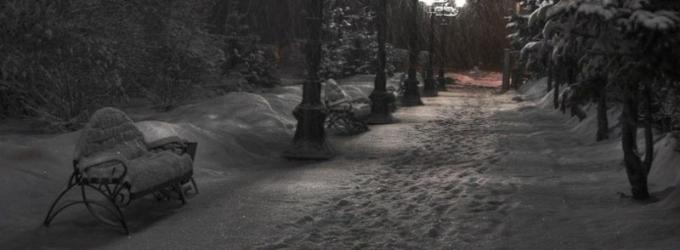 Окутал холод улицы пустые