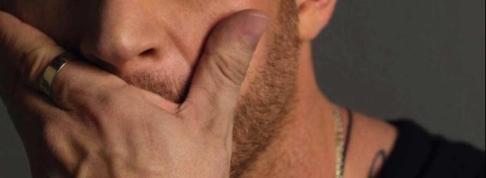 Долото языка