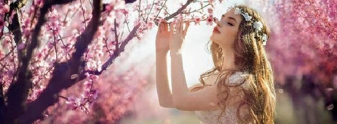 Весны дыханье...