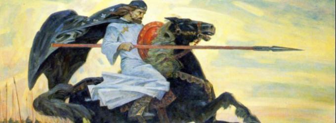 Песнь о битве Куликовской и о Дмитрии Донском