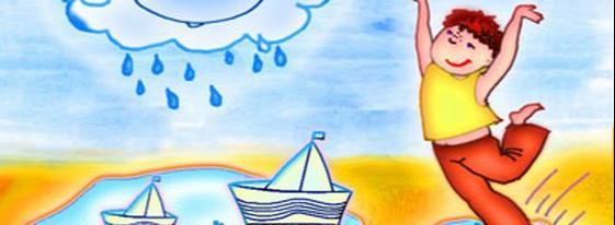 Плывет кораблик малый по реке