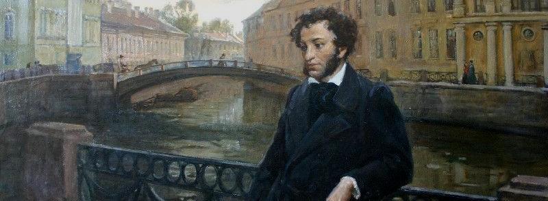 Ода Пушкину