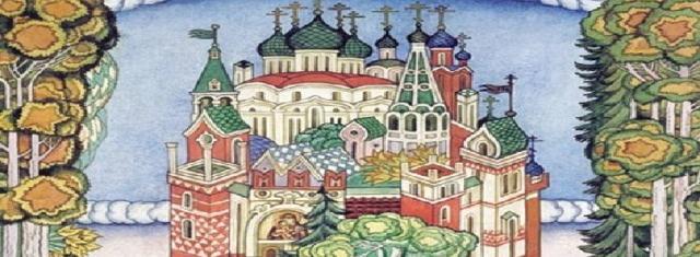 Песнь о славном граде Китеже