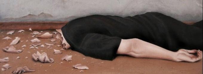 Я устал для конкурса на Ryfma
