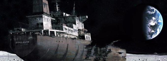 Мои корабли - чужиеподвигинемои, желание, мечта, страх, неопрделенность