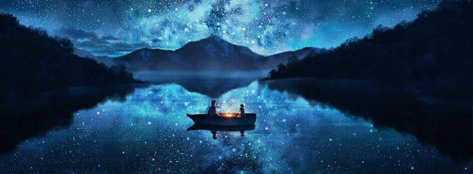 В слёзах из звёзд