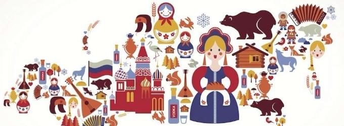 Люблю свою Россию!