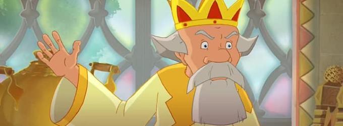 Откуда взялся царь? (2001 г.)