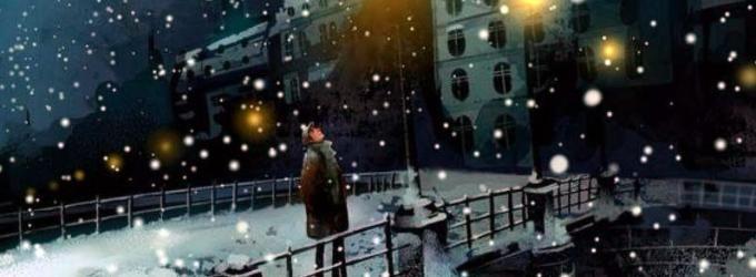 Ах, зима! (2000 г.)