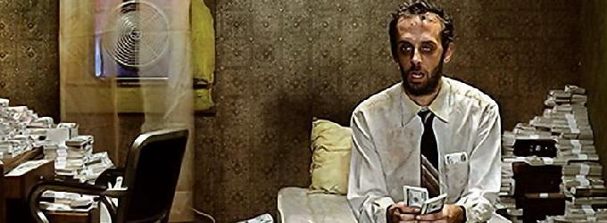 Хрен на лапу, банька, кабинет (2002 г.)