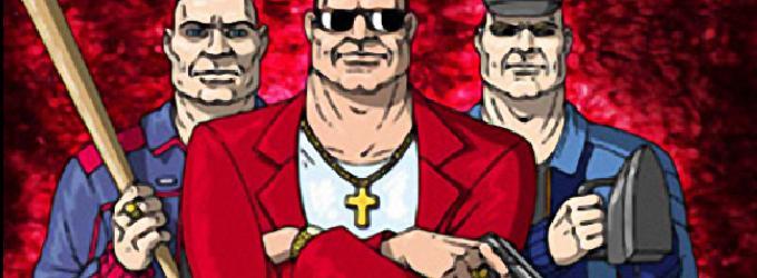 Братва (2001 г.)