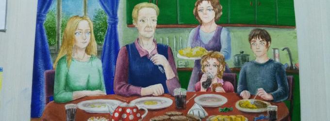 Благополучные семьи... (дневник 95г.)
