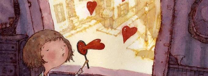 Моя Любовь (1993 г.)
