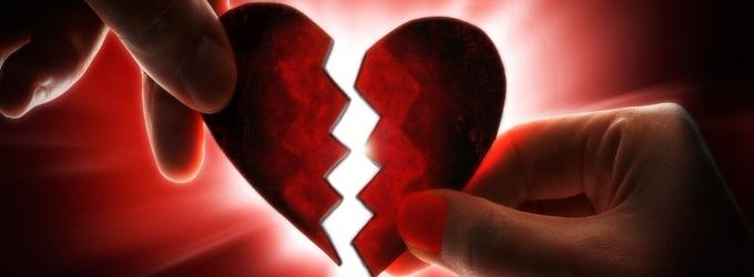 В тот день как ты меня разлюбишь - Разлука, любовь, сердце, разлюбила