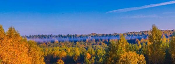 Зрелая осень
