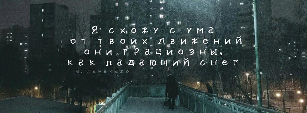 Ты и твоя музыка