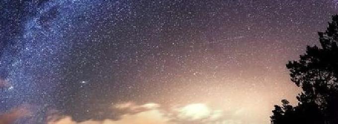 Забудь про всё. Здесь в небе звезды